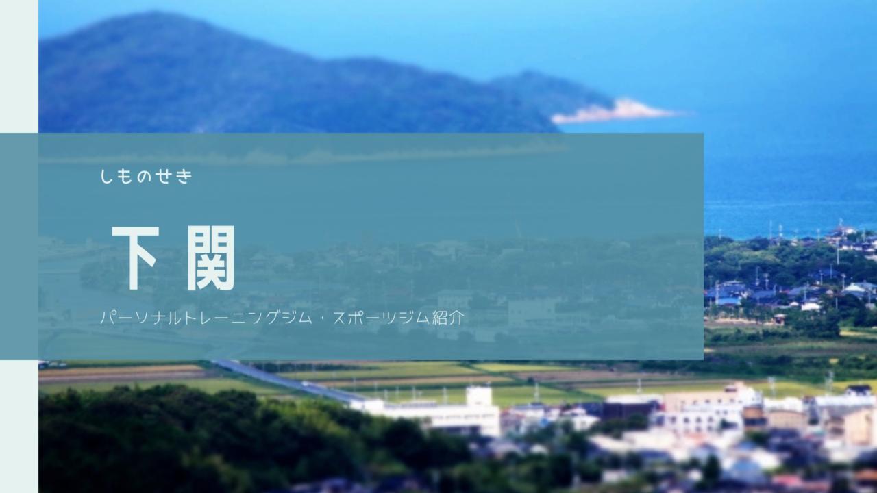 クラブ 青森 スポーツ ホリデイ